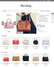 bag_modern