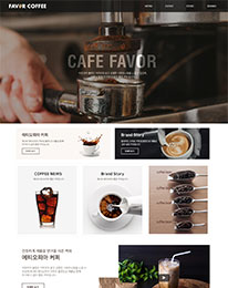 coffee_taste_jjh