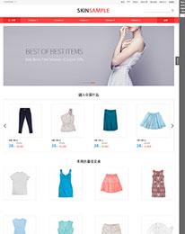 perfume_refresh