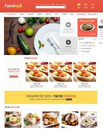 food_delicious