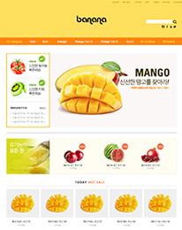 mango_sweet