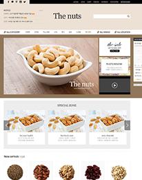 nuts_mild
